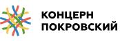 Концерн Покровский