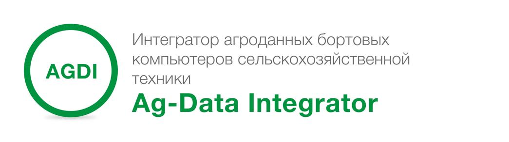 Ag-Data Integrator
